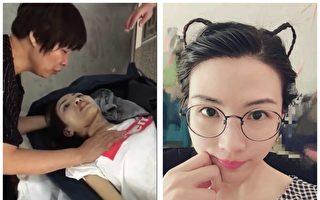 何坚:年轻妈妈的死暴露中国社会致命缺陷