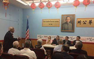 纽约共和党州长候选人访华埠 获掌声