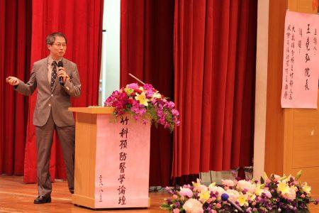 """竹科员工诊所院长王尧弘的专题演讲:""""大数据分析竹科人高风险疾病的预防&治疗"""""""
