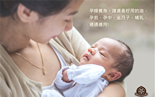 苦茶油養健康 養美麗 【孕媽咪】最給力的保養油