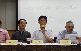 中共急推惠台政策吸台生 学者:因出现人才荒