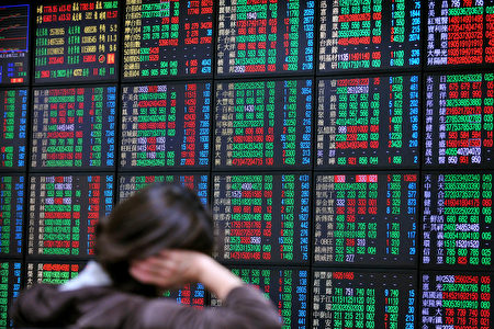 A股缩量单边下跌 两市呈现三连阴走势