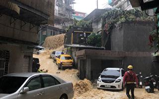 暴雨酿灾 台政院:不排除追加治水预算