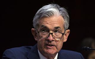 貿易戰未傷美經濟  Fed料升息1碼
