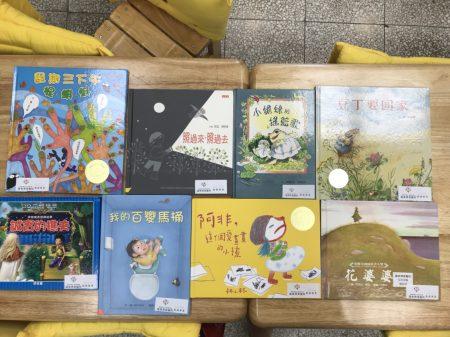 8本繪本放入袋中, 讓孩子帶回家親子共讀。