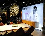 在溫哥華室內設計展IDS上,由BoConcept頂級工業設計師卡里姆‧拉希德(Karim Rashid)設計的作品。(童宇/大紀元)