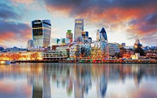 【专家谈】英国地产是否还值得投资?