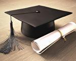 大學指南:澳八大名校畢業生起薪不高