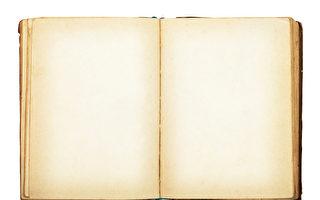 為什麼書本和報紙放久了會變黃?