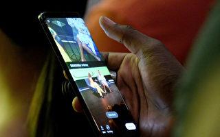 三星公司在8月24日发布新手机前曾表示,这款手机不会出现与Galaxy Note 7相同的问题。(Mike Coppola/Getty Images)