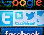 参议院将就政治偏见传唤推特、脸书、谷歌CEO