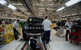 投資公司CEO:中共的貿易戰風險高於美國