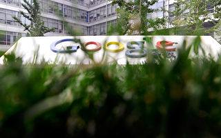 谷歌科学家辞职 抗议对华审查版搜索引擎