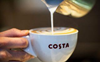 可口可乐收购英国Costa Coffee 进军咖啡市场