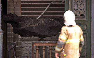 巴西國家博物館被火燒毀 館內隕石完好無損