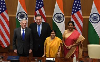 加强合作对抗中共 美国印度签署军事协议