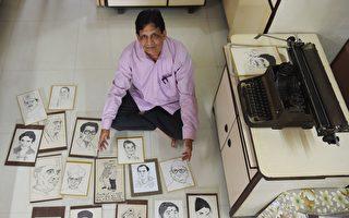 印男「一指神功」 以打字機畫出名人肖像