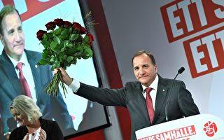瑞典大选执政党惨胜 极右政党支持率上升
