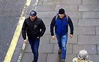 英神经毒剂投毒案 普京称嫌疑人不是特工