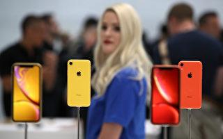 苹果手机发布会并列中港台 中共官媒不满