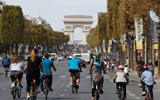 雙輪代替四輪 法國大力推廣自行車