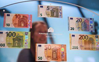 組圖:防偽技術更高 新版歐元搶先看