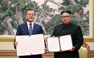 文金会推动无核化美朝韩互动 中共被抛弃