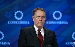 美國:沒有加拿大新NAFTA也將會準時推出