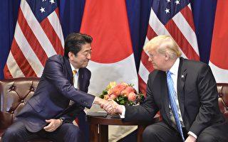 日本讓步 川普宣布美日進入雙邊貿易談判