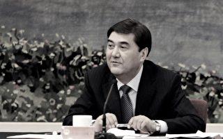 中共正部级高官白克力落马 曾迫害法轮功