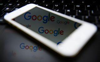 谷歌中国版搜索引擎 会泄漏使用者手机号码