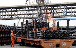 紐高院責令政府複議 考慮對華鋼材徵反傾銷稅