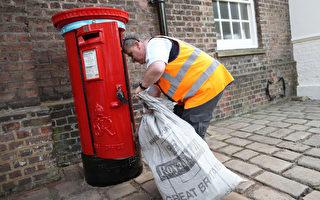 中国卖家占国际邮政便宜 英商家抱怨不公