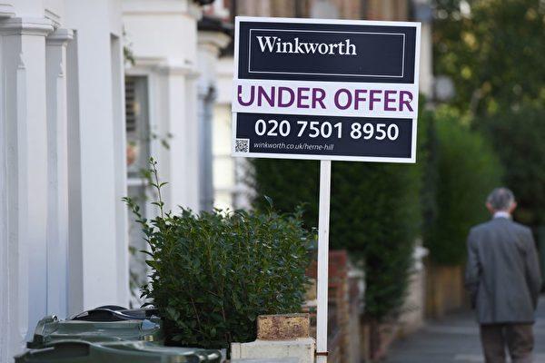 英國房地產將加稅 華人買家受影響