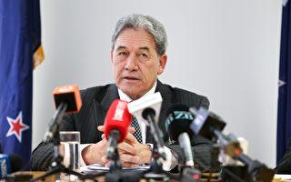 抵制中共太平洋扩张 新西兰拨7.14亿援助款