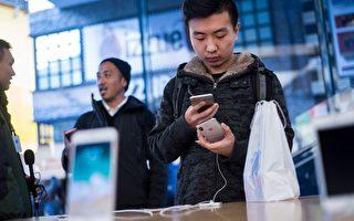 中国市场eSIM功能消失 苹果被指向中共屈服