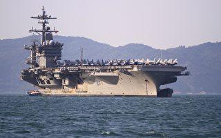 智庫:中共海軍即便船艦較多 也未超越美國