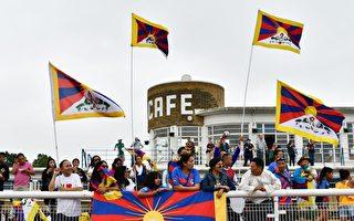 美众院通过议案 禁打压藏人的中共官员入境