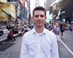 比利時小伙子在紐約:煉法輪功讓我沉靜