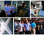 9月2日,广州圣经归正教会遭到地方当局粗暴打压,8人被强制抓走,私人物业被贴上封条。(图片为受访者提供)
