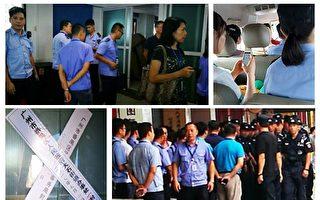 9月2日,廣州聖經歸正教會遭到地方當局粗暴打壓,8人被強制抓走,私人物業被貼上封條。(圖片為受訪者提供)