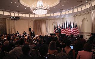 川普:中美貿易關係應該是「雙向車道」