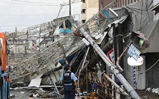 台风燕子袭日酿11死300伤 关西机场成孤岛