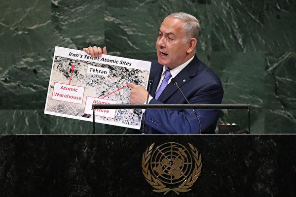 以总理联大发言公布伊朗秘密核设施新证据