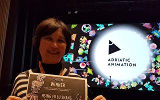 台动画片《幸福路上》获渥太华动画影展奖