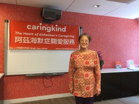 法拉盛护理员何佩萍参加了本次培训班,感到收获很大。