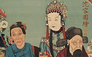 """戏曲学:魏良辅之""""水磨调""""(上)"""