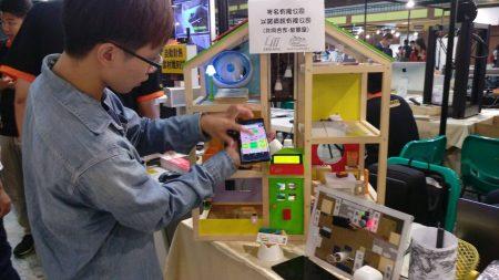 一支手机包下家中所有电器设备的开关,享受科技生活的便利。