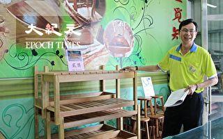 竹南公所再生家具  29日拍卖展售