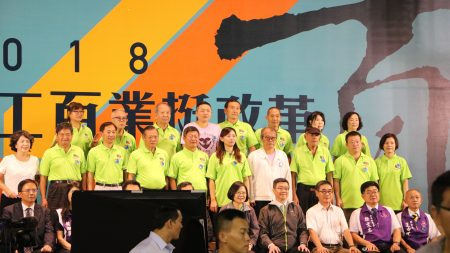總統蔡英文(3排中)與功在地方的人士合照。